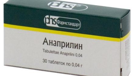 Таблетки 10 и 40 мг и раствор «Анаприлин»: инструкция по применению