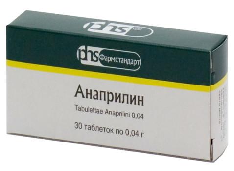 Таблетки для повышения давления: названия, список