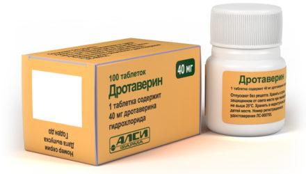 От чего помогают таблетки «Дротаверин». Инструкция по применению