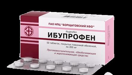 Лекарство «Ибупрофен»: инструкция по применению