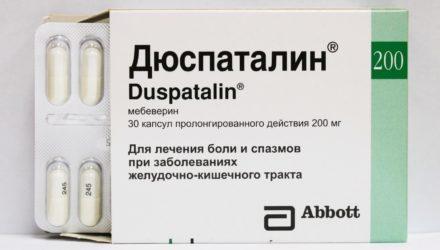 От чего помогает «Дюспаталин». Инструкция по применению