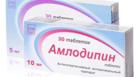 От чего помогает «Амлодипин» в таблетках. Инструкция по применению