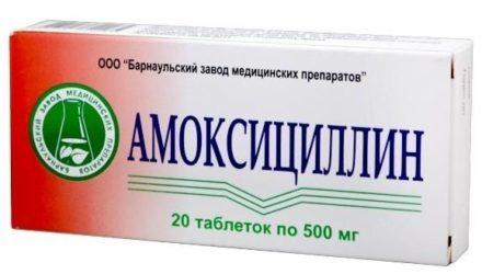 Антибиотик «Амоксициллин»: инструкция по применению