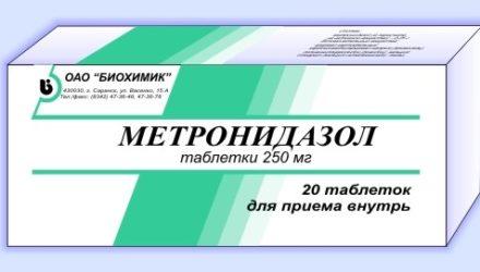 От чего помогает «Метронидазол». Инструкция по применению