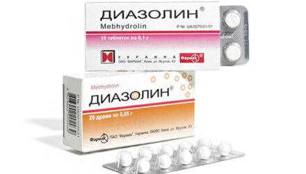 От чего помогает «Диазолин». Инструкция по применению