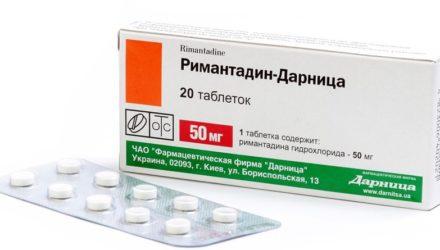От чего помогают таблетки «Римантадин». Инструкция по применению