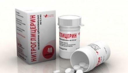 От чего помогает «Нитроглицерин»