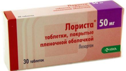 От чего помогают таблетки «Лориста». Инструкция по применению