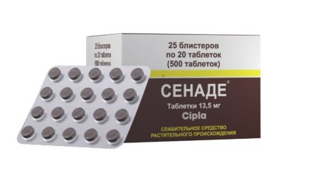 От чего помогают таблетки «Сенаде». Инструкция по применению