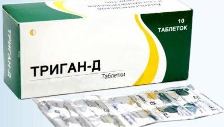 От чего помогают таблетки «Триган Д». Инструкция по применению