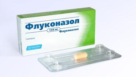 От чего помогает «Флуконазол». Инструкция по применению