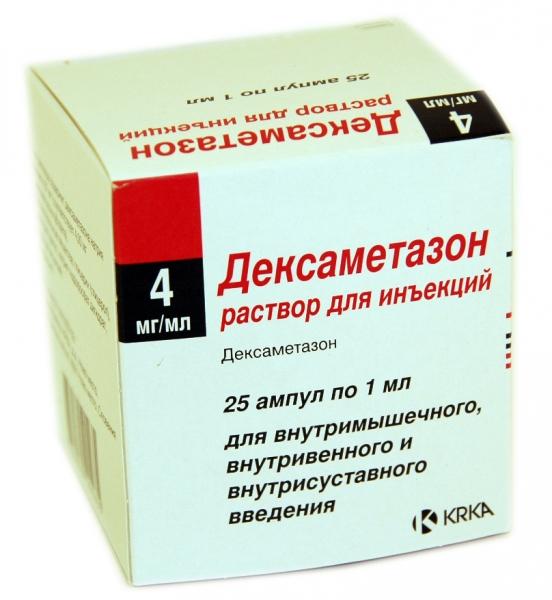Препараты от глазного давления таблетки - МедВопрос