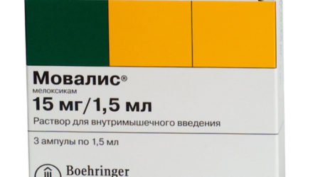 От чего помогают уколы и таблетки «Мовалис». Инструкция по применению