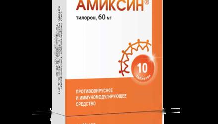 Таблетки «Амиксин»: инструкция, цена и аналоги