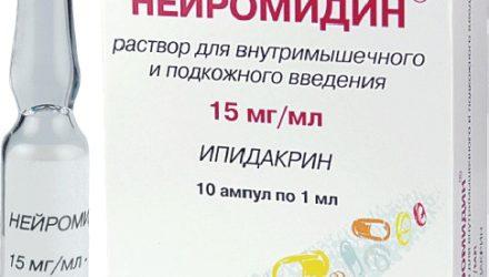 Для чего назначают «Нейромидин». Инструкция, цены и аналоги