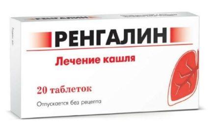 Таблетки «Ренгалин»: инструкция по применению от кашля для детей и взрослых