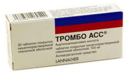 Показания к применению «Тромбо Асс» 100 мг: инструкция, цена, аналоги