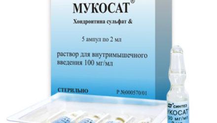 От чего помогает «Мукосат». Инструкция по применению, цена, отзывы (уколы и таблетки)