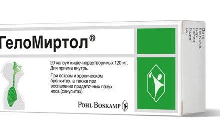 Таблетки «ГелоМиртол»: инструкция, цена, аналоги и отзывы