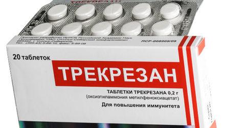 Таблетки «Трекрезан»: инструкция, цена, аналоги и отзывы врачей