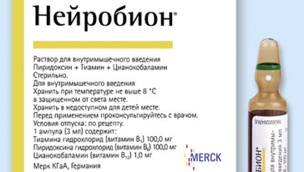 «Нейробион»: инструкция по применению, отзывы, цены и аналоги уколов и таблеток