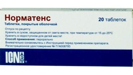 Таблетки «Норматенс»: инструкция по применению (при каком давлении назначают)