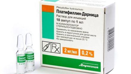 От чего помогает «Платифиллин»? Инструкция по применению (уколы и таблетки)