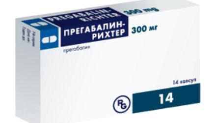 Таблетки «Прегабалин»: инструкция, цены и реальные отзывы