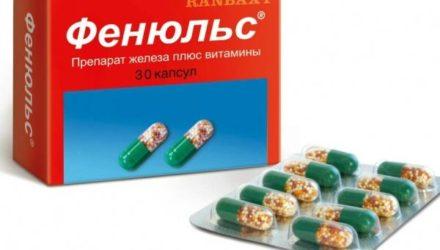 Таблетки «Фенюльс»: инструкция, цена и реальные отзывы