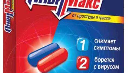 Таблетки и порошок «АнвиМакс»: инструкция по применению, цены и отзывы