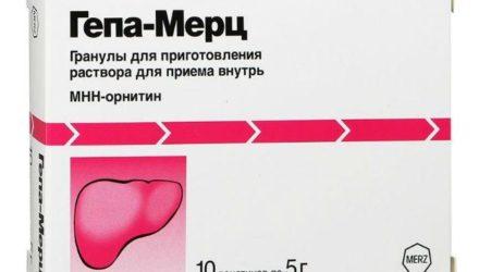 Порошок «Гепа-Мерц»: инструкция по применению и отзывы, цены