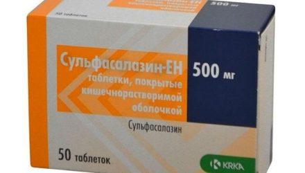 Таблетки «Сульфасалазин»: инструкция по применению, цены и отзывы