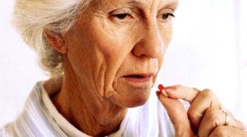 Лекарства для пожилых людей
