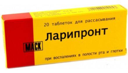 Таблетки Ларипронт: инструкция по применению для детей и взрослых, цены и отзывы
