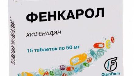 Таблетки и порошок Фенкарол: инструкция по применению, цены и отзывы