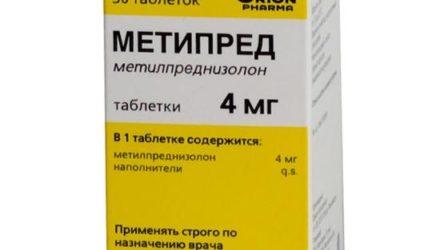 Таблетки 4 мг и 16 мг, уколы в ампулах Метипред: инструкция по применению