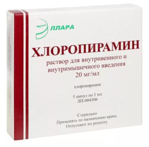 Хлоропирамин форма выпуска в ампулах