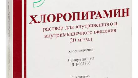 От чего помогают уколы и таблетки 25 мг Хлоропирамин: инструкция по применению
