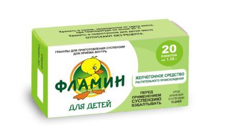 Таблетки 50 мг, гранулы Фламин: инструкция по применению