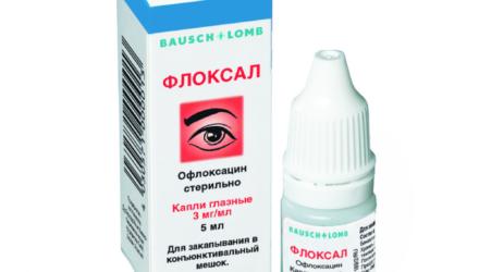 Мазь и капли глазные 0,3% Флоксал: инструкция по применению