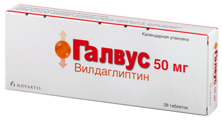 От чего помогают таблетки 50 мг Галвус. Инструкция по применению Галвус Мет