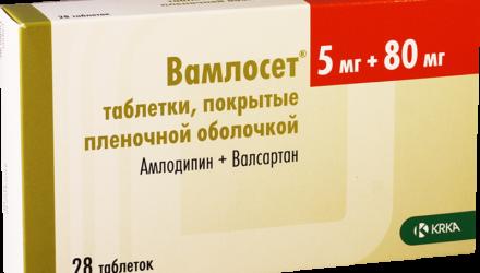 Таблетки Вамлосет 5/80, 5/160, 10/160: инструкция по применению