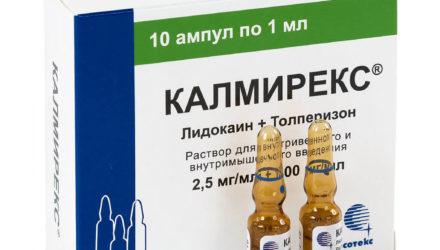 От чего помогают таблетки 50 мг и 150 мг табс и уколы Калмирекс: инструкция по применению