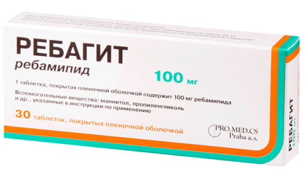 Таблетки 100 мг Ребагит: инструкция по применению