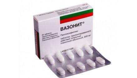 Таблетки ретард 600 мг Вазонит: инструкция по применению