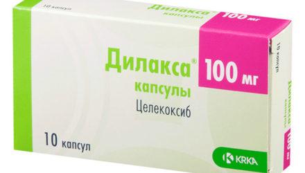 От чего помогают таблетки 100 мг и 200 мг Дилакса: инструкция по применению