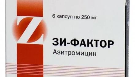 Суспензия, таблетки 500 мг, капсулы 250 мг Зи Фактор: инструкция по применению