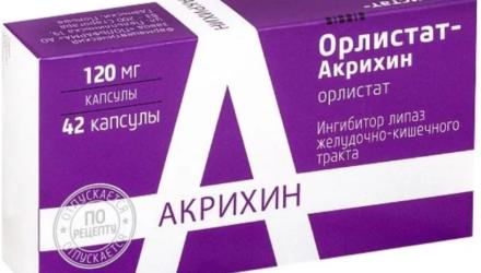 Таблетки 120 мг Орлистат: инструкция по применению для похудения