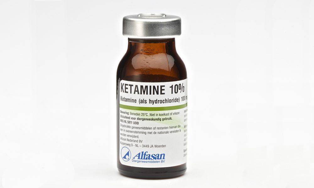 Кетамин