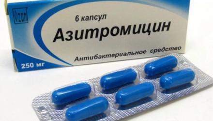 Суспензия, 125 мг, 250 мг и 500 мг таблетки Азитромицин: инструкция по применению